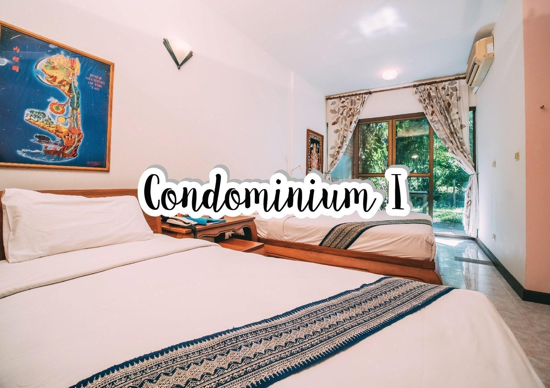 Tao Garden Condominium I