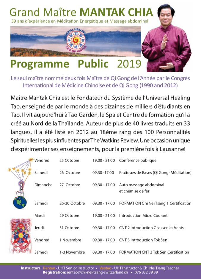 Public Program-F1