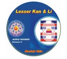 Lesser-Audio-session-II