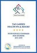 TG-Cer-Food Service Standard-web