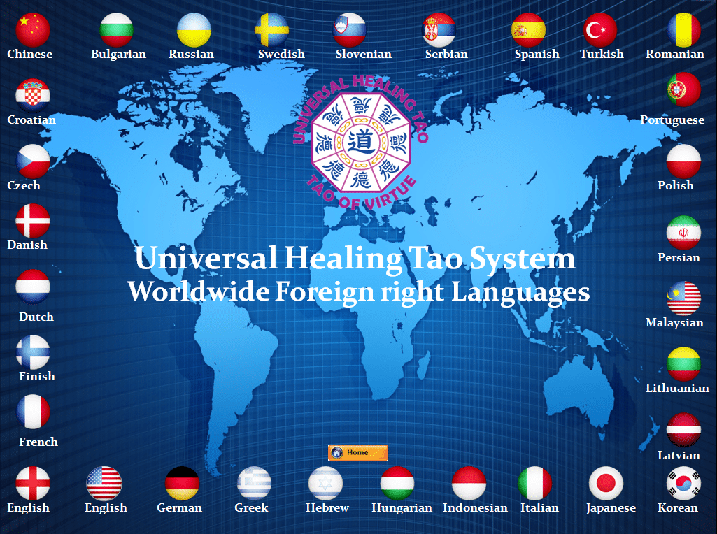 Worldwide Publishing Map – Universal Healing Tao System, Worldwide Foreign right Languages