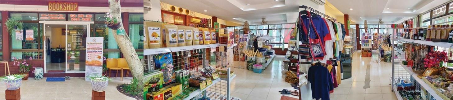 Tao Garden Book Store