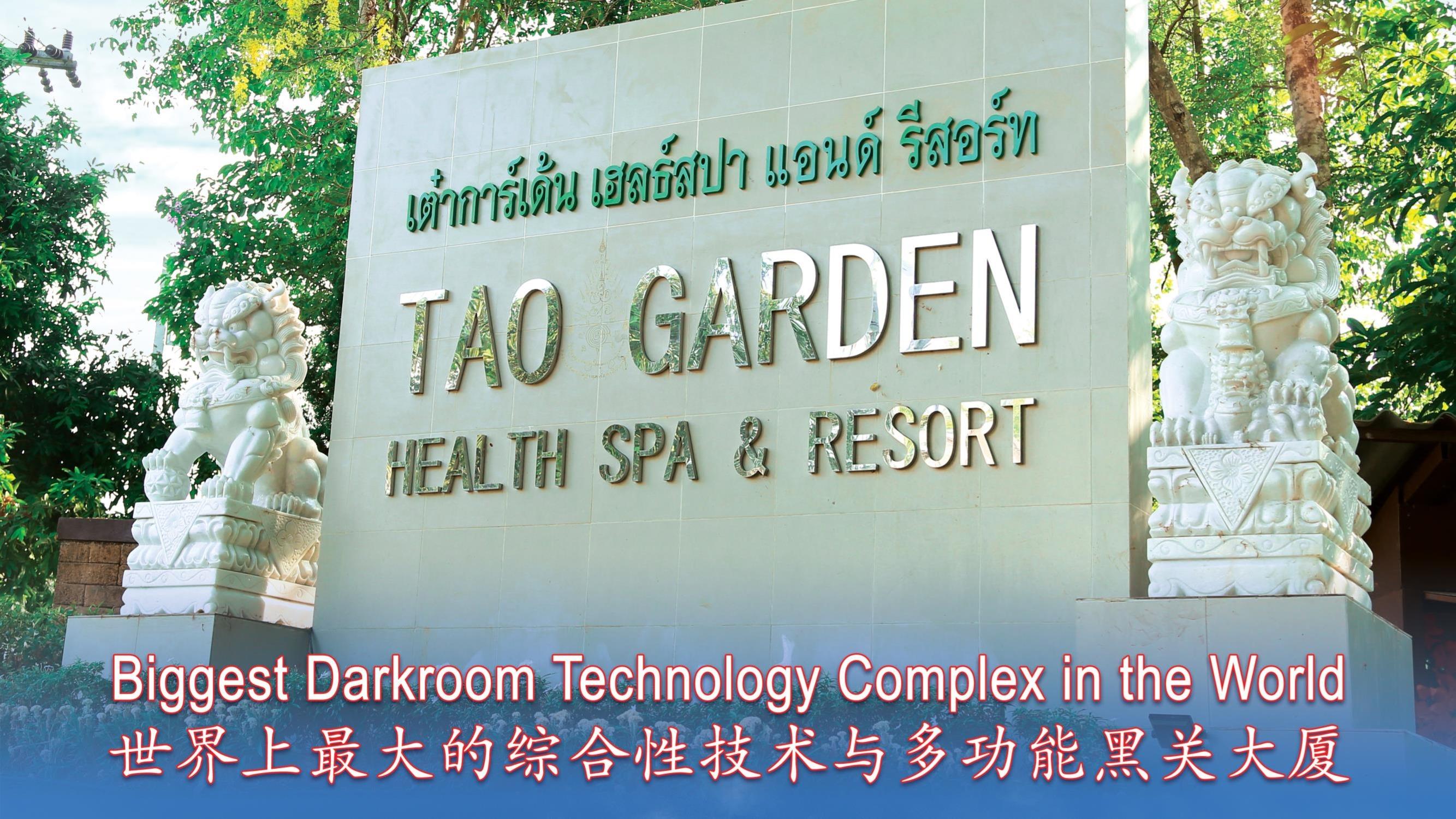 17 Years Darkroom Technology