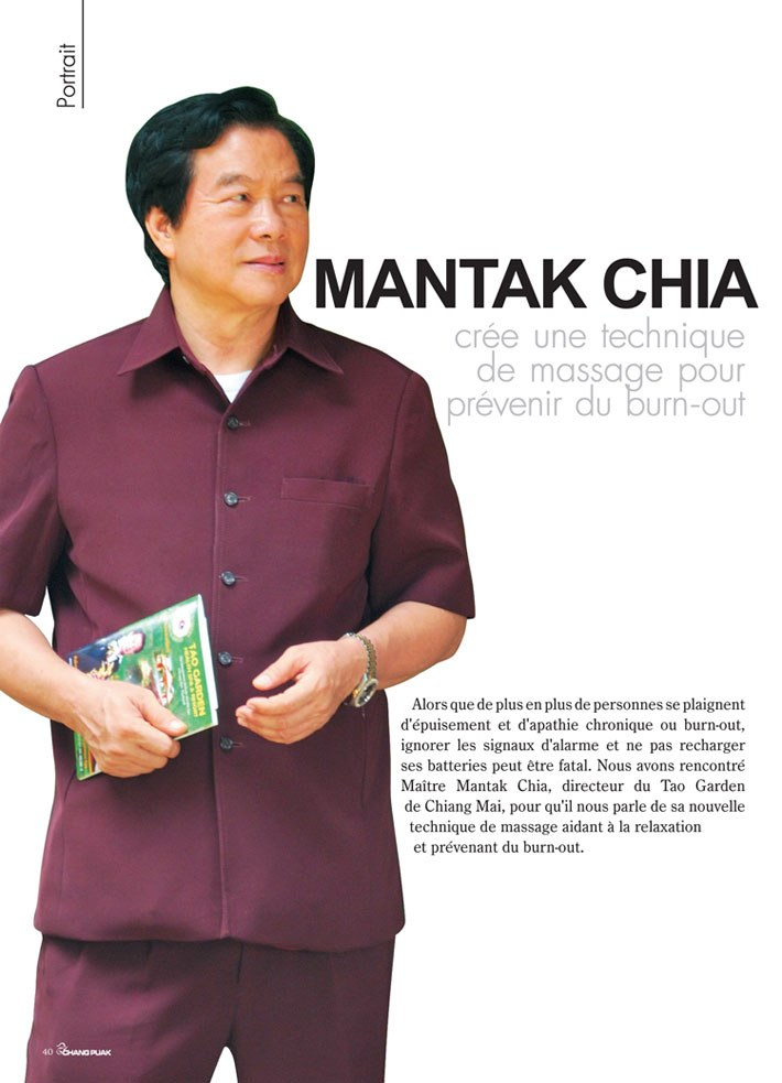 Chang Puak Interview Mantak Chia