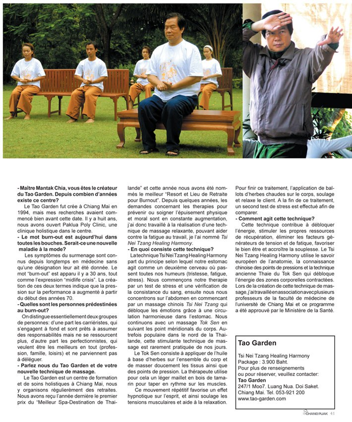 Chang Puak Interview